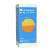 ИЗОПРИНОЗИН СИРОП 50МГ/МЛ Х 150