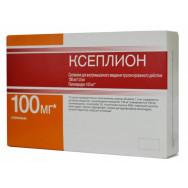 КСЕПЛИОН ФЛАКОН 100МГ X 1