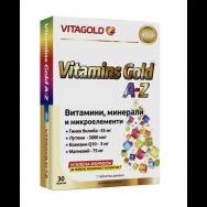 ВИТАМИНИ А-Я + ГИНКО + ЛУТЕИН + Q10 Х 30 ВИТАГОЛД | VITAGOLD