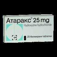 АТАРАКС ТБ 25МГ Х 25
