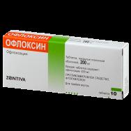 ОФЛОКСИН ТБ 200МГ Х 10
