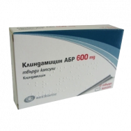КЛИНДАМИЦИН КАПС 600 МГ X 12 АБР