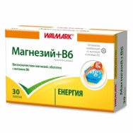МАГНЕЗИЙ И ВИТАМИН Б6 Х 30 ВАЛМАРК | WALMARK