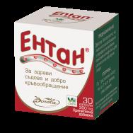 ЕНТАН Х 30 БОРОЛА | BOROLA