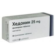 ХЕДОНИН ТБ 25МГ X 60