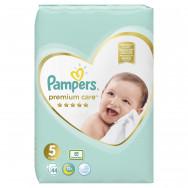 ПАМПЕРС | PAMPERS ПРЕМИУМ VP №5 11-18КГ Х 44