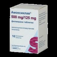 АМОКСИКЛАВ 625МГ Х 16 САНДОЗ