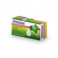 ПРОСПАН ЕФФ ТБ Х 10 ВЕДРА