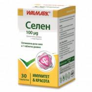 СЕЛЕН 100МГ Х 30 ВАЛМАРК | WALMARK