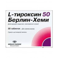 Л ТИРОКСИН ТБ 50 МКГ Х 50