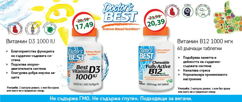 drbest_09