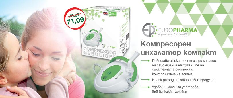 europharma_09