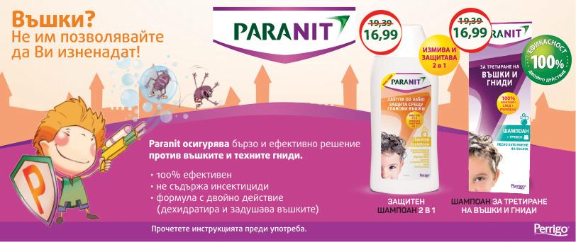 paranit_09