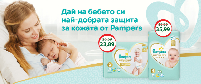 pampers_12