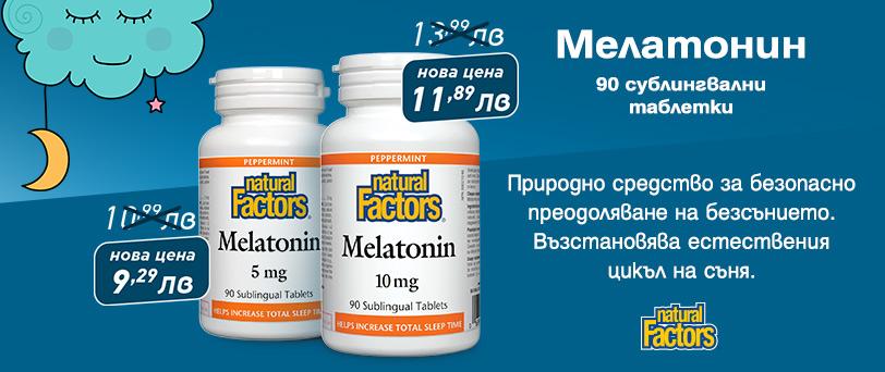 melatonin