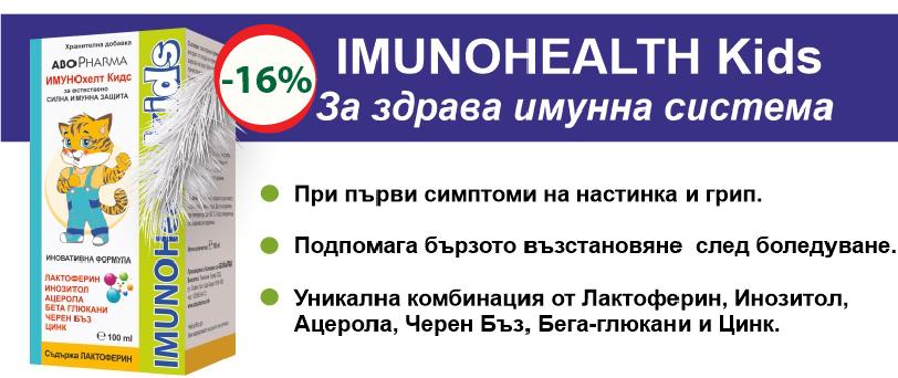 imunohealth_01