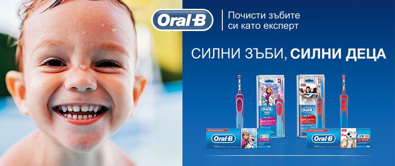 oralb