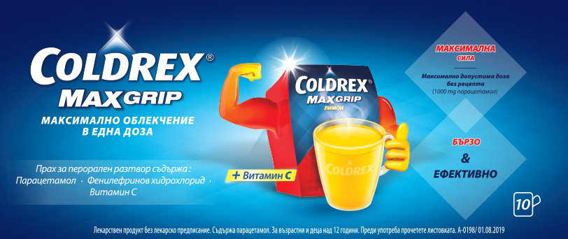 coldrex_12