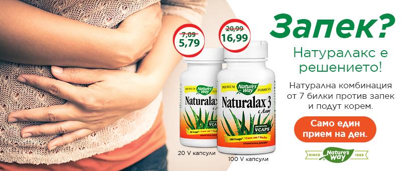 naturalax