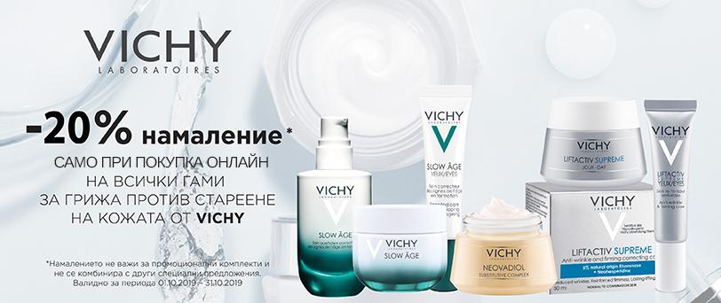 vichy_10
