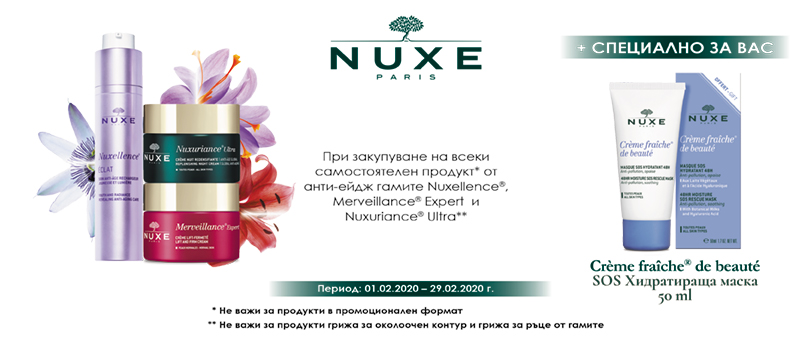 nuxe_02_antiage