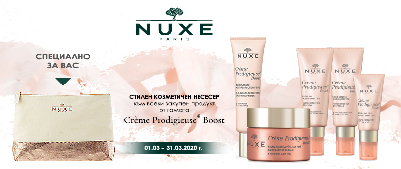 nuxe_03