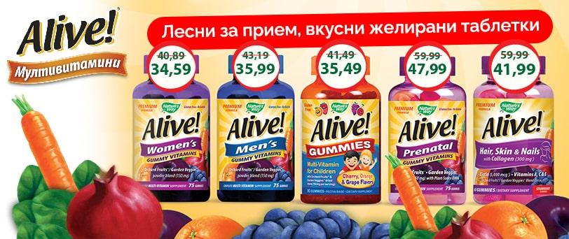 alive_02