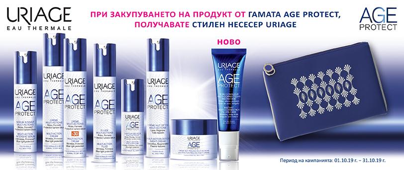 uriage_09