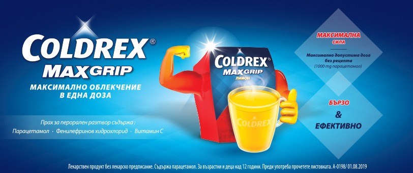coldrex_10