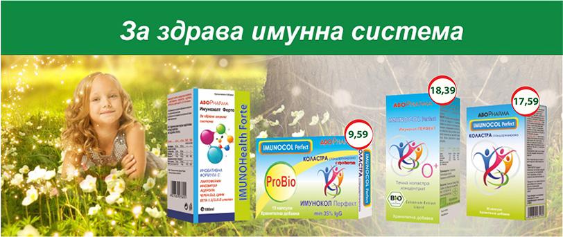 imunocol_09